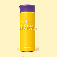 Термос My Bottle My Color 330 ml  Желтый