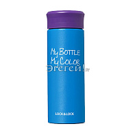 Термос My Bottle My Color 330 ml  Синий